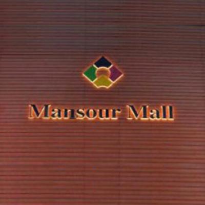 Mansour-Mall